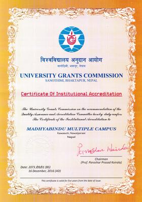 QAA certificate