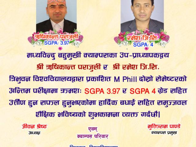MPhill Scholar form campus