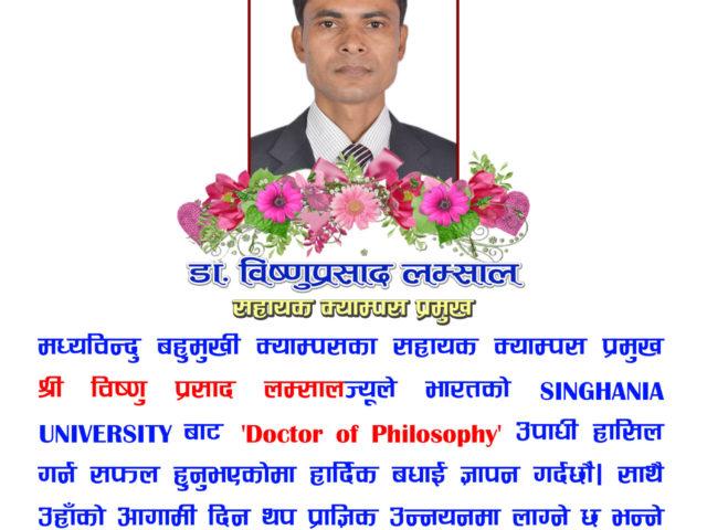 campus congratulations